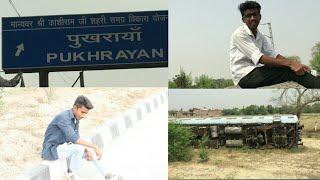 Indian Village Vlog || That Train Accident .