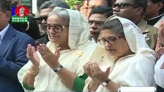 বিকেল ৪ টার বাংলাভিশন সংবাদ   BanglaVision News   04:00 PM   12 Decembe_2018