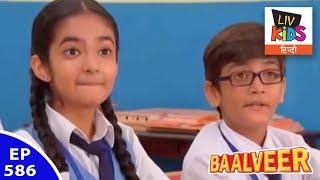 Baal Veer - बालवीर - Episode 586 - Baal Sena Laugh At Montu