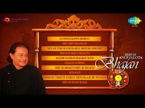 Xxx Mp4 Best Of Anup Jalota Bhajan Top 10 Devotional Songs Audio Jukebox Anup Jalota Songs 3gp Sex