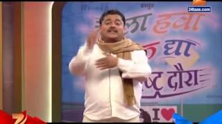 Chala Hawa Yeu Dya | Bharat Ganeshpure | Commedy |  Mohan Joshi