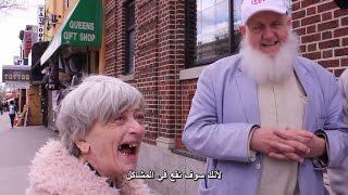 Yusuf Estes مترجم | يوسف استس وروح الفكاهة مع سيدة عجوز في أحد شوارع  نيويورك