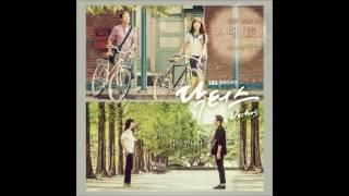 그 애(愛) It's Love - 정엽(JungYup) [SBS 드라마 닥터스 OST Part.3] [Official Audio]
