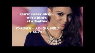 Cher Lloyd Feat.Becky G   Oath 歌詞,日本語訳.wmv