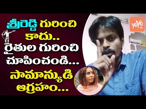 Xxx Mp4 Common Man Angry Over Actress Sri Reddy Dress Removing Issue Coverage YOYO TV Channel 3gp Sex