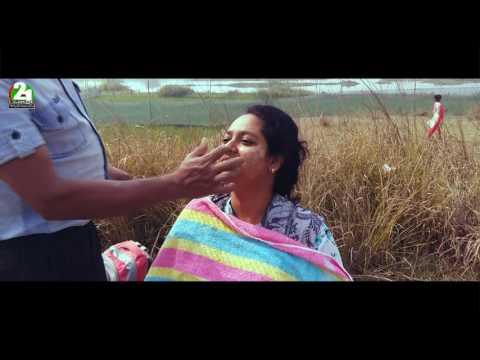 Xxx Mp4 দেখুন কি ভাবে বাংলা ছবির সুটিং করা হয় Sojoni Bangla Movie Making Video HD 3gp Sex