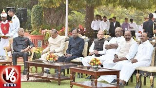 President Ramnath Kovind Hosts At Home Party At Rashtrapathi Nilayam In Hyderabad | V6 News
