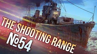 War Thunder: The Shooting Range | Episode 54