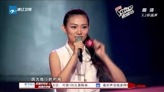 The Voice of China - Mad World (Cover) - Cui Tianqi