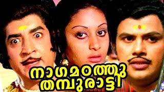 Super Hit Malayalam Action Movie HD | New Malayalam Movies 2017 |