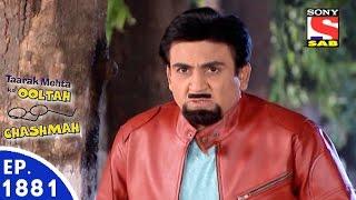 Taarak Mehta Ka Ooltah Chashmah - तारक मेहता - Episode 1881 - 29th February, 2016