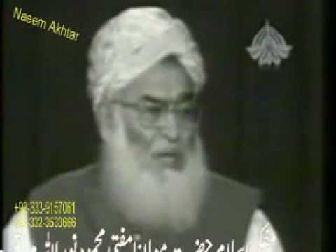 Hazrat Maulana Mufti Mahmood Sahab R.A in CMH Hospital Rawalpindi Last Interview to PTV 1978