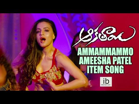 Akatayi Ammammammo Ameesha Patel item song - idlebrain.com