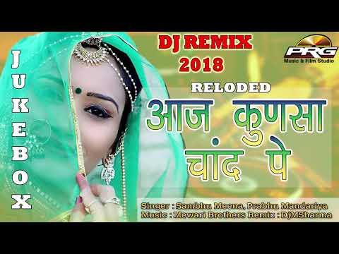 Xxx Mp4 सुपरहिट Remix 2018 Dhamaka Song Aaj Kunsa Chand Pe DJ MIX Super Bass Sambhu Prabhu PRG 3gp Sex
