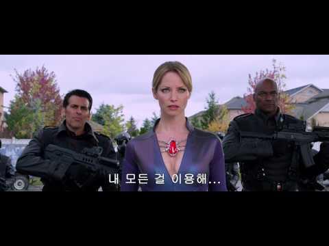 레지던트 이블 5: 최후의 심판  - 예고편