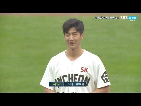 [160724] MADTOWN (매드타운) Jota's first pitch at the Incheon ballpark - Nexen vs SK