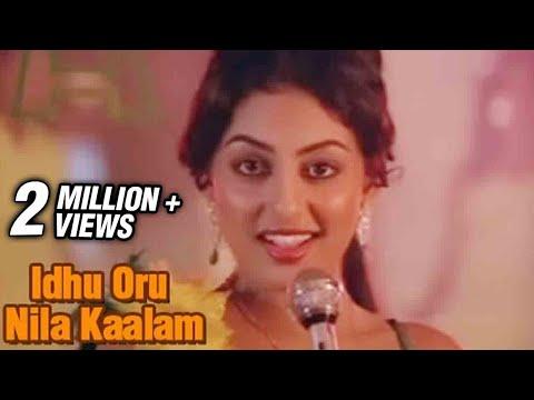 Xxx Mp4 Idhu Oru Nila Kaalam Kamal Haasan Madhavi Tik Tik Tik Super Hit Song 3gp Sex