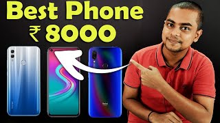 Best Smartphone Under 8000 December 2019 & Jan 2020 in India