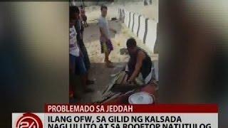 24 Oras: Exclusive: Ilang OFW, sa gilid ng kalsada nagluluto at sa rooftop natutulog