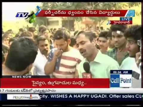 Students To File Case On Sri Chaitanya College : TV5 News