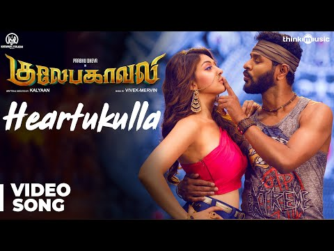 Xxx Mp4 Gulaebaghavali Heartukulla Full Video Song 4K Kalyaan Prabhu Deva Hansika Vivek Mervin 3gp Sex