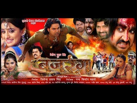 Xxx Mp4 बजरंग Latest Bhojpuri Movie Bajrang New Bhojpuri Film Pawan Singh Full HD Movie 3gp Sex