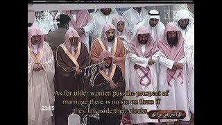 ما تيسر من سورة النور   الشيخ ماهر المعيقلي رمضان 1431هـ