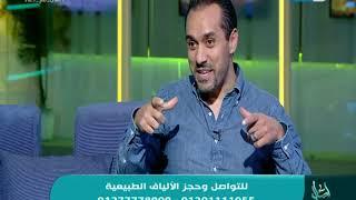 اسأل مع دعاء  - د احمد عبد الله استشارى علاج السمنة