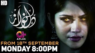 Dilnawaz - Episode 1 Promo  | Aplus ᴴᴰ Drama | Neelam Muneer, Aijaz Aslam, Minal Khan