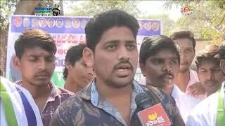 YSR Student Union Leaders conducts Vanta Vaarpu protest for AP Special Status in Visakhapatnam