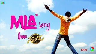 MLA song from Sarainodu(Fan version)