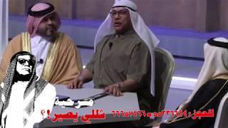 مسرحية شللي يصير حالياً على مسرح قطر الوطني