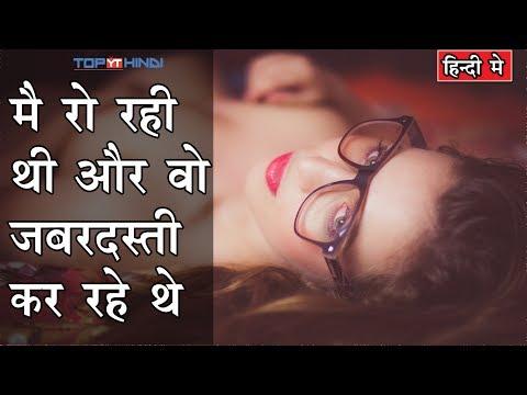 Xxx Mp4 पोर्न इंडस्ट्री की ऐसी कड़वी सच्चाई जिस पर आप यकीन नहीं करेंगे Porn Industry Exposed In Hindi 3gp Sex