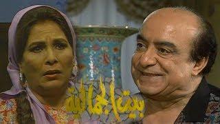 مسلسل ״بيت الجمالية״ ׀ زيزي البدراوي – جلال الشرقاوي ׀ الحلقة 07 من 16