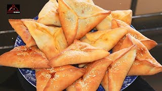 Middle Eastern Fatayer - Baked Samosa - سمبوسه مرغ و سبزیجات داشی