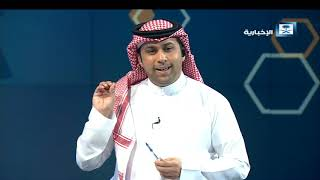 المنتصف - بطولة سوبر كلاسيكو