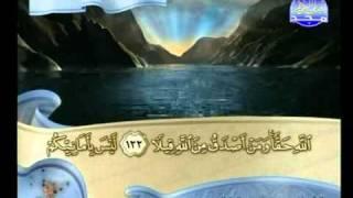 المصحف المجود المنوع | عبد الباسط والطبلاوي - الحزب ( 10 )