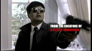 A Better Tomorrow II HKL trailer