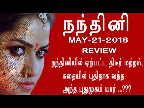 Xxx Mp4 Nandhini Serial 21 5 18 Full Episode Review Nandhini Serial Today Episode 3gp Sex