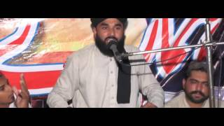 naqabat punjabi  Punjabi Naqeeb Compare ,QARI MOHAMMAD HUSNAIN TABASAM SEYALVI OF LALIAN ZILA CHANIO