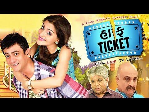 Xxx Mp4 Half Ticket Superhit Urban Gujarati Film 2017 Nayan Shukla Toral Trivedi Sanat Vyas 3gp Sex