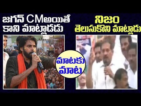 Xxx Mp4 YSRCP Leader Strong Counter To Pavan Kalyan For Comments On YS Jagan 2day 2morrow 3gp Sex