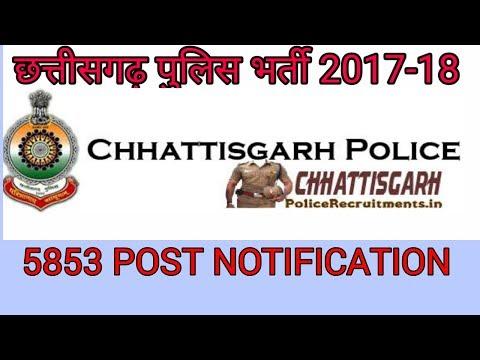 Xxx Mp4 C G पुलिस विभाग में 5853 पदों में निकली भर्ती CG POLICE 3gp Sex