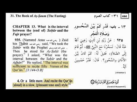 How Much Time To Wait In Betwen Suhur (Sehri) And Fajr Namaz?
