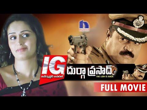 Xxx Mp4 IG Durgaprasad Telugu Full Movie Suresh Gopi Kausalya 3gp Sex