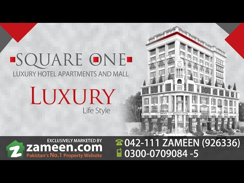 Square One - Luxury Hotel Apartments and Mall