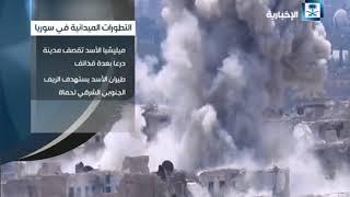 التطورات الميدانية في سوريا
