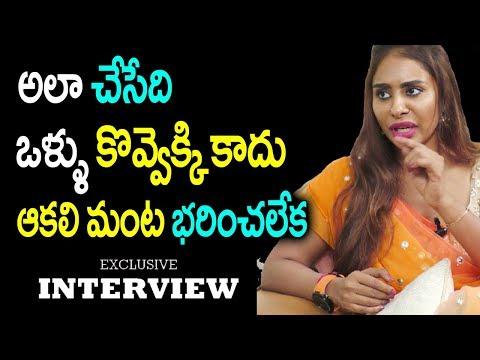 Xxx Mp4 అలా చేసేది ఒళ్ళుకొవ్వు ఎక్కికాదు ఆకలిమంటకి శ్రీరెడ్డి Tollywood Actress Sri Reddy TeluguNews 3gp Sex