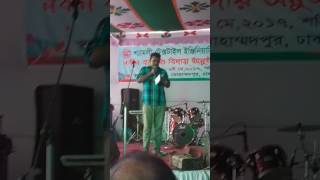 STEC.TV (kobita by omor faruk -7th batch) II TE  II University of dhaka