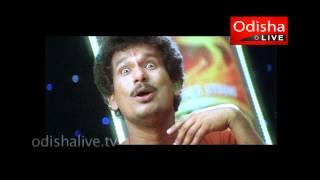Chauka Chhka - Item Song - Papu Pom Pom